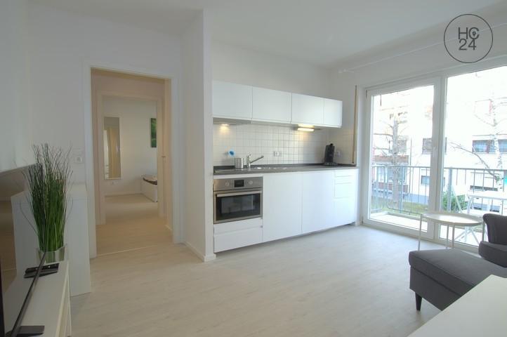 Mannheim-Neckarau: Top City-Apartment in Mannheim-Neckarau